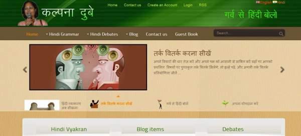 Hindi Education Portal | E learning Case Study | ROI of Digital Learning